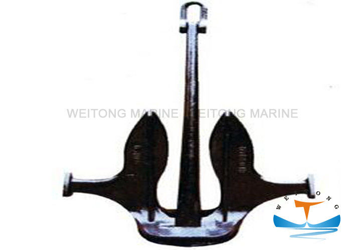 Hhp Matrosov Marine Boat Anchors High Grade Steel For Marine And Offshore Filed