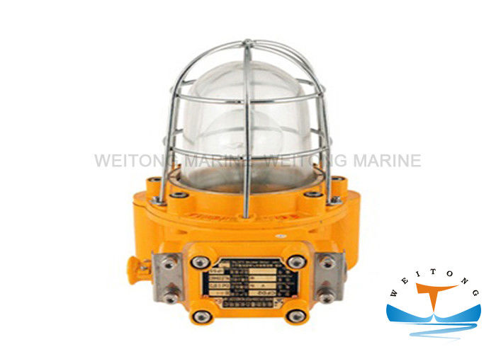 200W E27 Explosion Proof Light CFD2